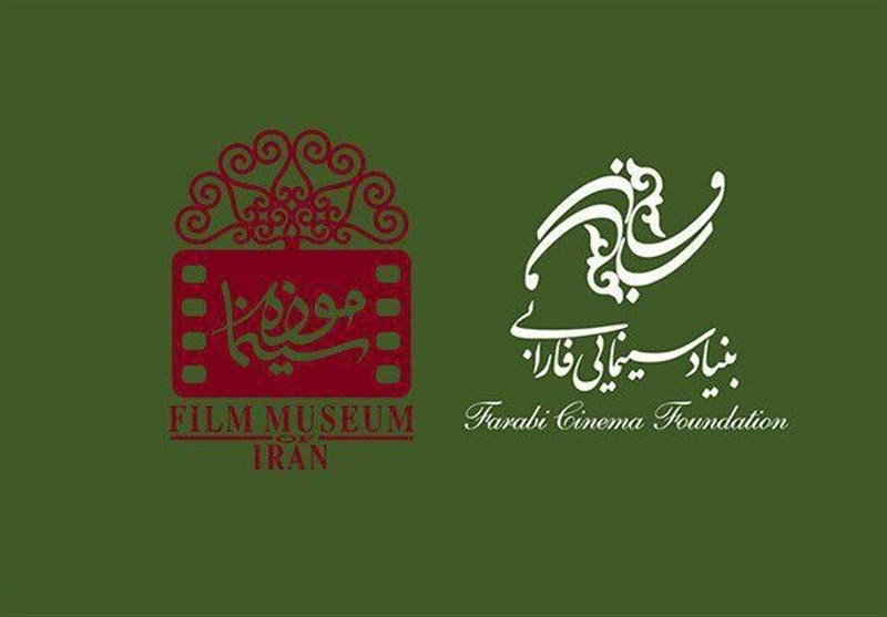 انعقاد تفاهمنامه بین موزه سینمای ایران و بنیاد سینمایی فارابی