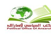 """المکتب السیاسی لأنصار الله یتلقى رسالة شکر من حرکة """"حماس"""""""