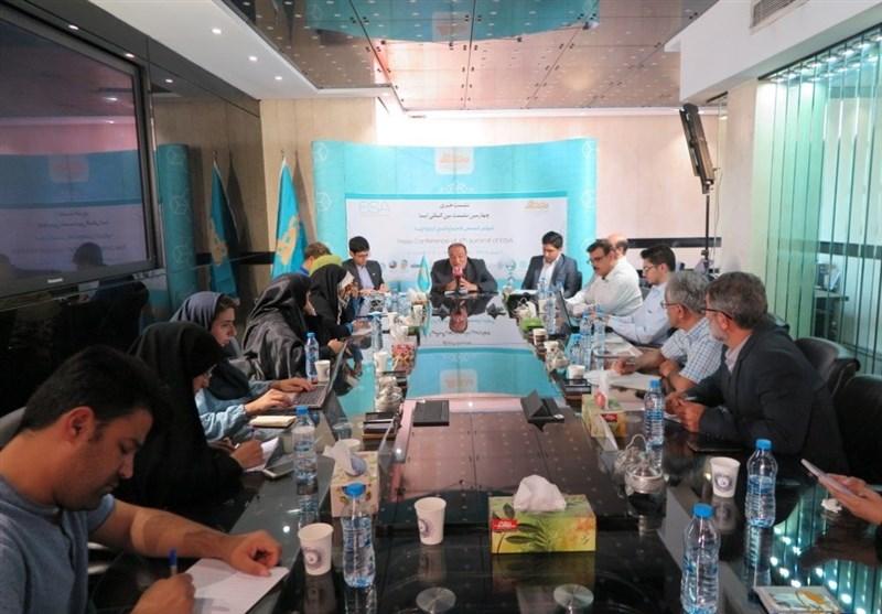 طهران تستضیف المؤتمر الصحفی للدورة الرابعة من اجتماعات (EISA)