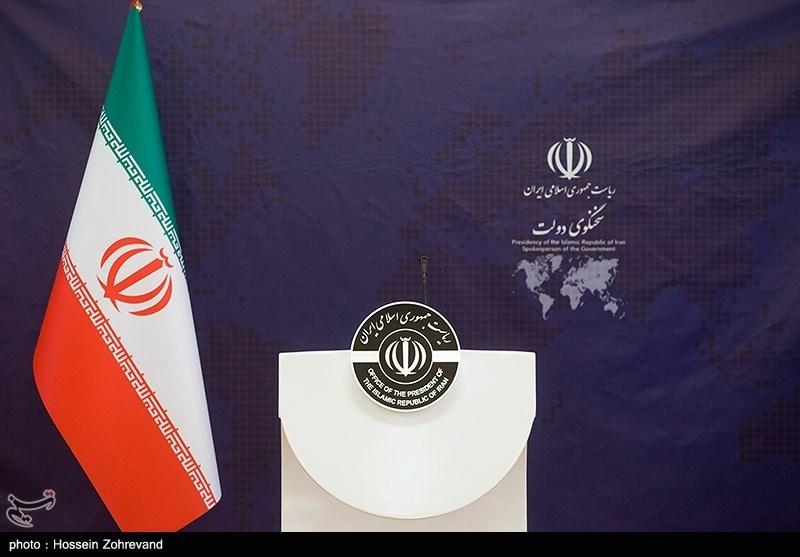 برگزاری نشست خبری سخنگوی دولت از طریق ویدئو کنفرانس