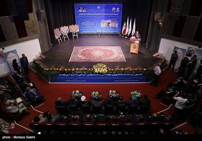 آیین افتتاحیه و بهرهبرداری از طرحها و پروژههای فرهنگی استان اصفهان
