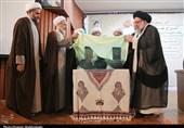 رونمایی 3 جلد کتاب شرح نهجالبلاغه اثر امام خامنهای در قم از نگاه دوربین