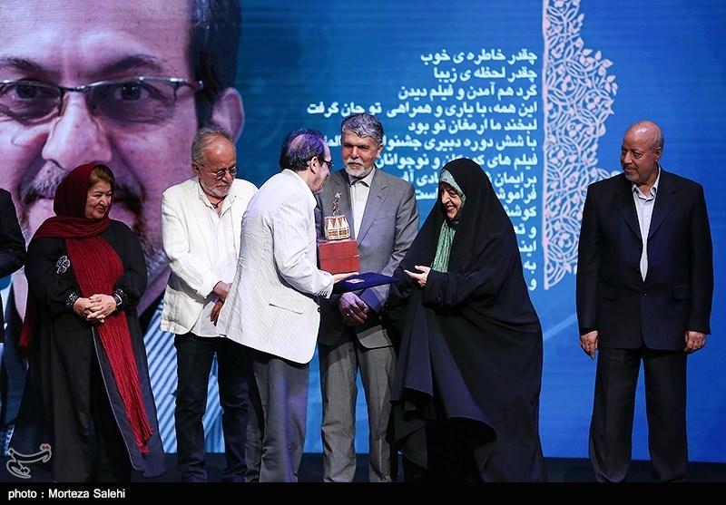 تقدیر از برگزیدگان سیودومین جشنواره بین المللی فیلم کودک و نوجوان اصفهان