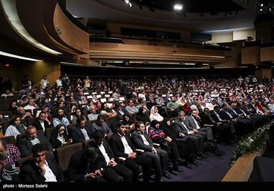 اختتامیه سیودومین جشنواره بین المللی فیلم کودک و نوجوان اصفهان در سالن همایشهای سیتیسنتر اصفهان