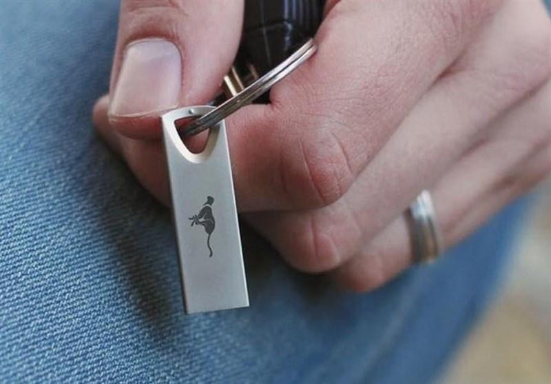 """امکان """"حفاظت از اطلاعات دیجیتال"""" با کلید فیزیکی فراهم شد!"""
