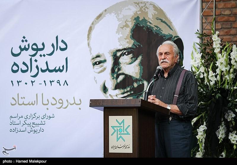 سخنرانی ایرج راد در مراسم تشییع پیکر مرحوم داریوش اسدزاده