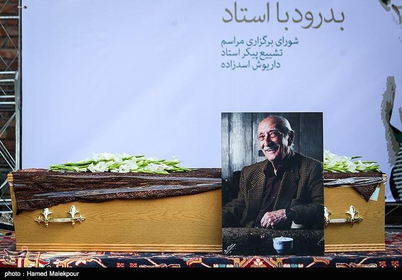 مراسم تشییع پیکر مرحوم داریوش اسدزاده