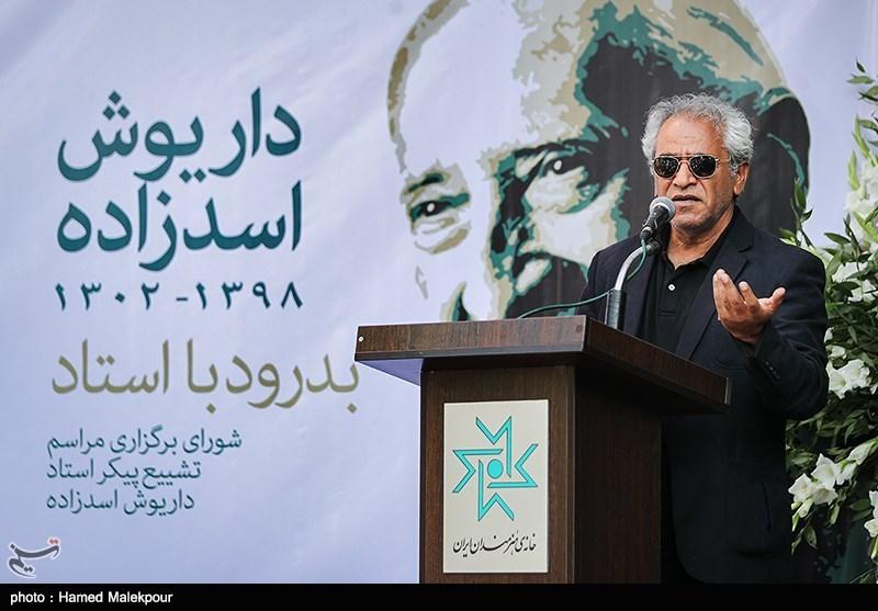 سخنرانی اصغر همت در مراسم تشییع پیکر مرحوم داریوش اسدزاده