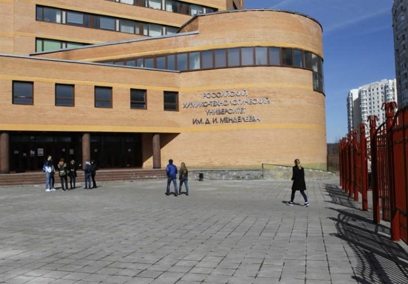 Iranian, Russian Universities Sign MoU