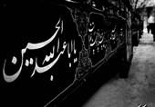 طرح بصیرت عاشورایی در 70 بقعه شاخص همدان برگزار میشود