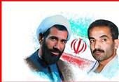 وزارت خارجه: منافقین با وجود ترور هزاران ایرانی توسط آمریکا و اتحادیه اروپا پناه داده شدهاند