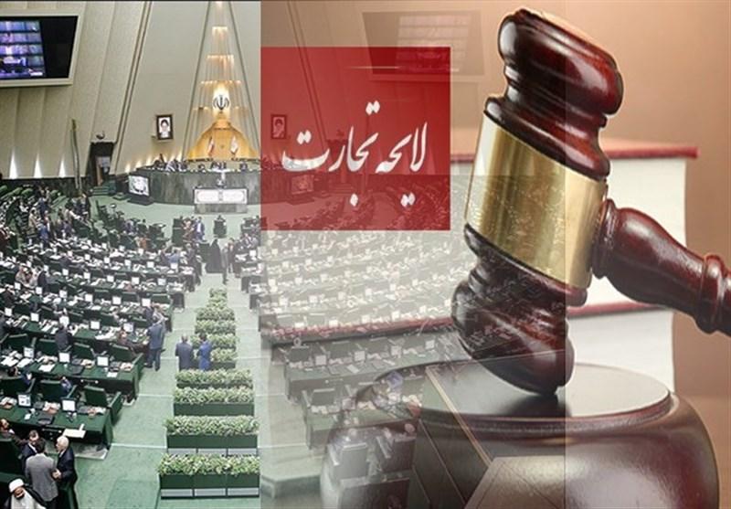 ماده 5 لایحه تجارت؛ تزلزل معاملات و ترویج شاهدفروشی