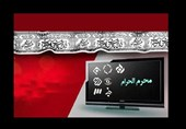 "اخبار تلویزیون| سریا ل محرمی تلویزیون کلید خورد/ پخش جدید رادیو فیلم با ""زیر درخت هلو"""