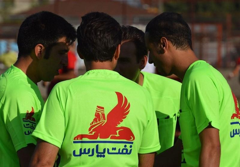 اعلام اسامی داوران مرحله یک هشتم نهایی جام حذفی
