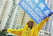 مقامات هنگ کنگ: تحریم های آمریکا تأثیری روی شرکت های مالی ندارد