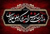 گردهمایی مداحان و ذاکران اهلبیت(ع) کرمان برگزار شد