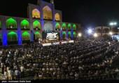 آیین اختتامیه هفدهمین اجلاس تجلیل از پیرغلامان و خادمین حسینی - یزد