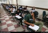 جزئیات نحوه برگزاری آزمون جامع دانشجویان دانشگاه آزاد اعلام شد