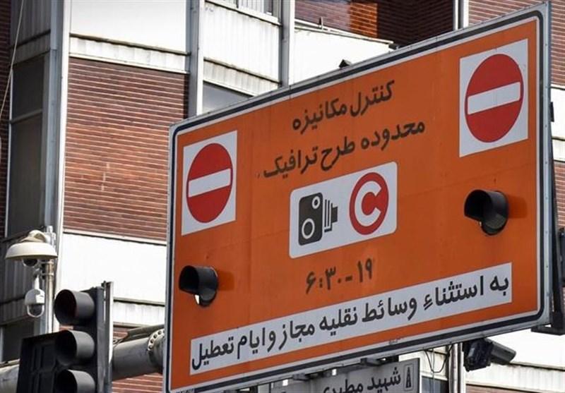 تردد ساکنان طرح ترافیک در سال جاری چگونه است؟