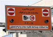 استانداری تهران: طرح ترافیک فعلا اجرا نمیشود؛ شهرداری: از فردا اجرا میکنیم