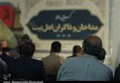 گردهمایی ذاکران اهلبیت(ع) کرمان به روایت تصویر