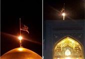 ویژه برنامههای تاسوعا و عاشورای حسینی در حرم مطهر رضوی برگزار میشود
