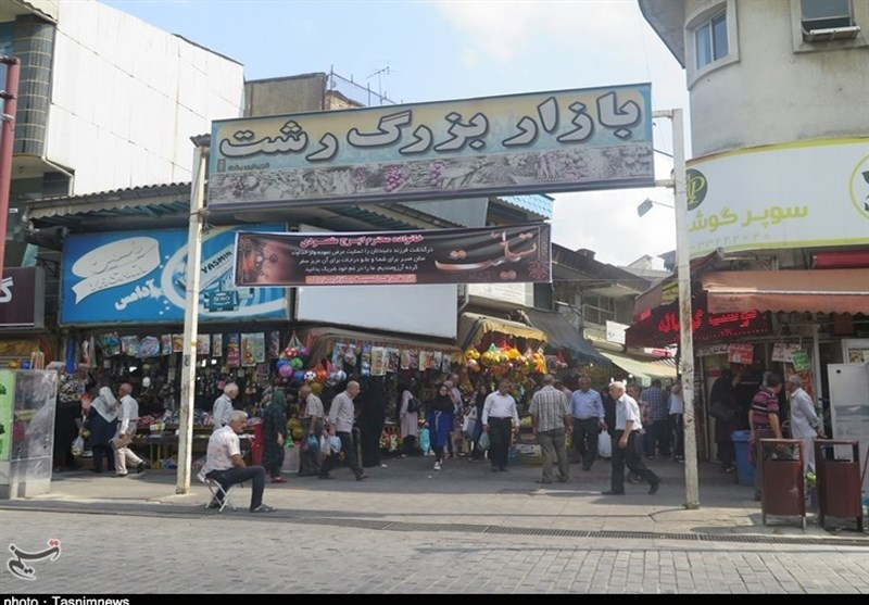 Great Rasht Bazaar: A Traditional Tourist Attraction in Gilan