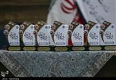 تقدیر از دستگاههای برتر خراسان شمالی در جشنواره شهید رجایی به روایت تصویر