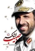"""""""حبیب لشکر"""" به محرم رسید"""