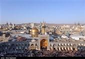 حرم منور رضوی ملجاء زائران حسینی؛ ظهر مشهد رنگ و بوی تاسوعا گرفت