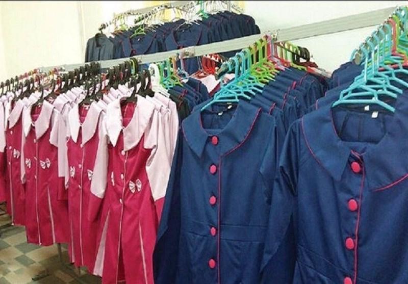 نظارت بر توزیع لباس فرم در مدارس خراسان رضوی تشدید میشود
