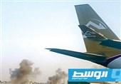 لیبی|نیروهای حفتر فرودگاه «طرابلس» را موشکباران کردند