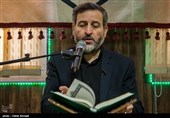 طرح نهضت ملی آموزش قرآن کریم توسط آستان قدس کلید خورد