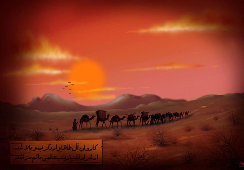 رنگها رنگ خزان است بیا برگردیم / این سفر بار گران است بیا برگردیم- اخبار فرهنگی – مجله آیسام