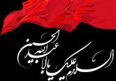سراسر استان کردستان در ماتم امام حسین(ع) به سوگ نشست