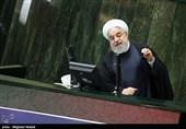 روحانی در مجلس: هیچ تصمیمی برای مذاکره دو جانبه با آمریکا نداریم/به پیشنهاد مذاکره پاسخ منفی دادیم