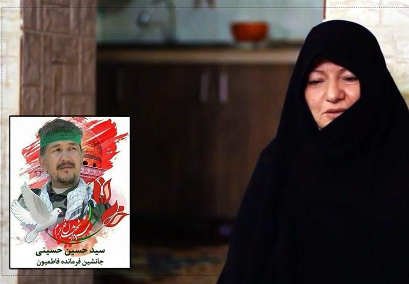 درگذشت طاهره حسینی، همسر سردار شهید فاطمیون