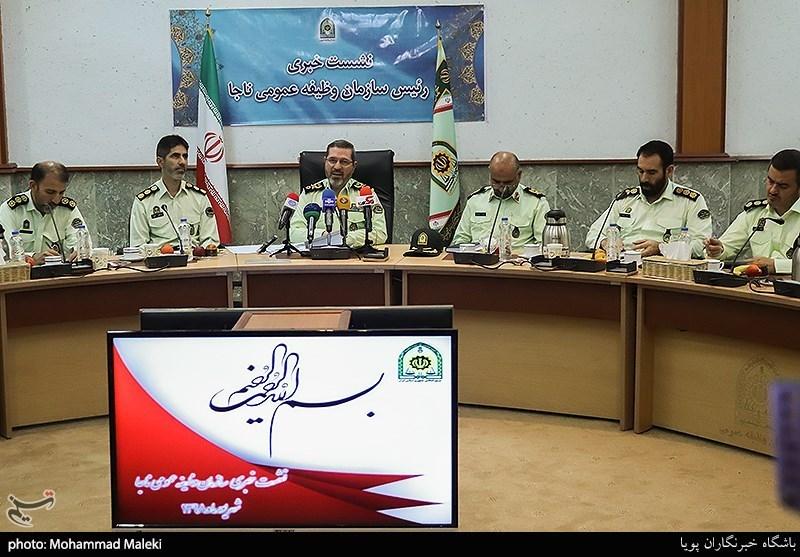 نشست خبری سردار تقی مهری رئیس سازمان وظیفه عمومی