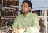 سروده شاعر هندی در رثای اباعبدالله الحسین(ع): «از داغ کربلا دل صاحبدلان گرفت»
