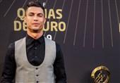 رونالدو برای دهمین بار مرد سال فوتبال پرتغال شد