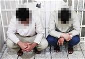 تهران| آتش زدن دوست برای گرفتن زهرچشم