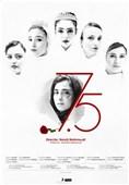 «هفت و نیم» به جشنواره جهانی فیلم بوسان رفت