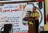 سردار اشتری در بوشهر: مشکلات اقتصادی کشور با قول دشمن برطرف نمیشود