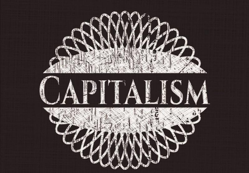 گفتمان انقلاب میان دو حقیقت: از شهید تا سرمایه دار