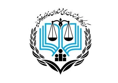 عیدی مرکز وکلای قوه قضائیه به داوطلبان تحت پوشش کمیته امداد و بهزیستی