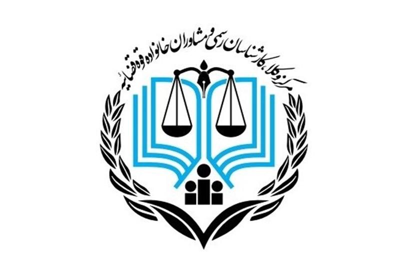 برگزاری نخستین دوره هیئت مدیره مرکز وکلای تهران