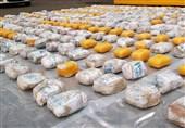 Intelligence Forces Smash Major Drug Ring in Iran