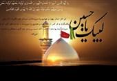 منطق قرآنی امامحسین (ع) در عدم سازش با دشمن