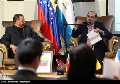 ALBA Signs 'No More Trump' Petition in Tehran