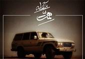 روایتی از سریال مستندی شبکه افق| «محیا» ماجرای یک حلقه مفقوده در آموزش و پرورش